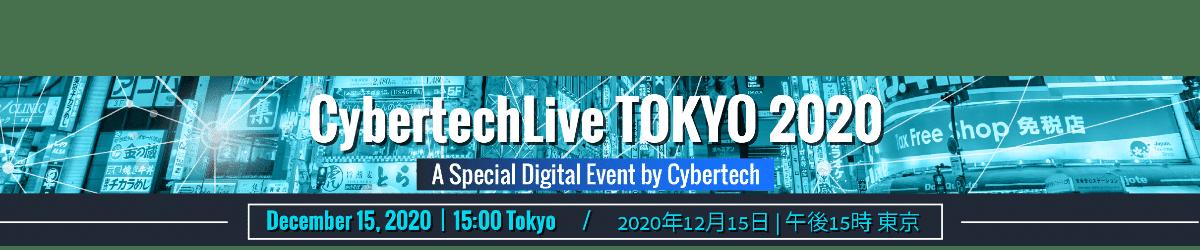 CybertechLive Tokyo