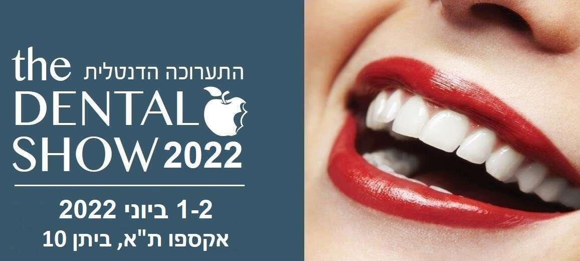 Dental Show 2016