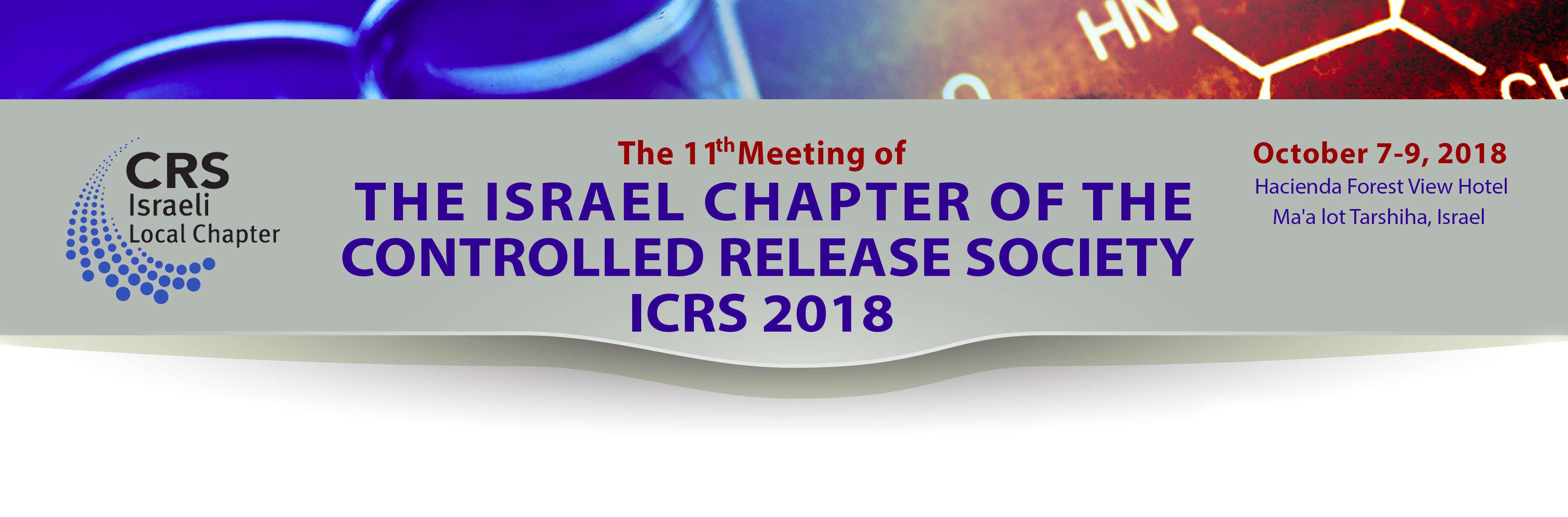 ICRS 2018