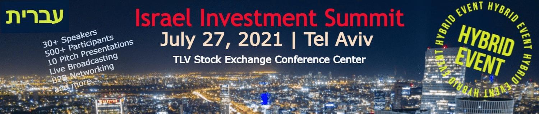 Israel Investment Summit