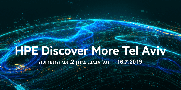 HPE Discover More