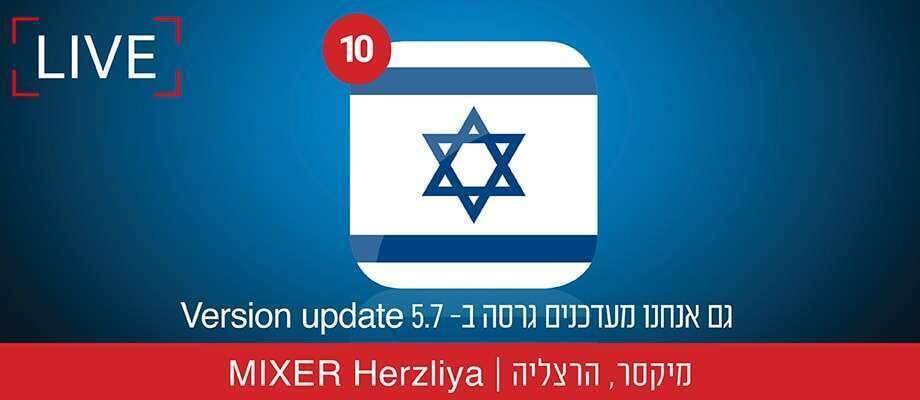 הוועידה הלאומית ישראל OECD מעריב