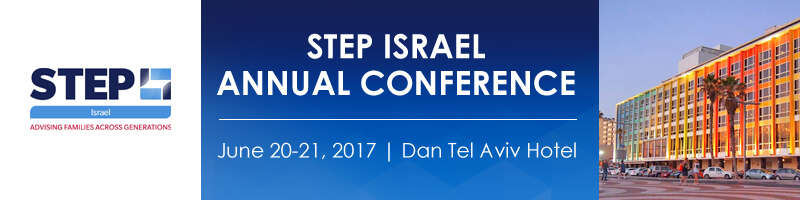 STEP Israel Annual Conference 2017