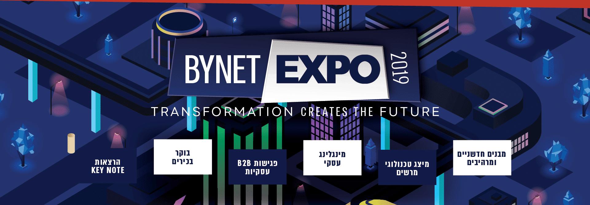 Bynet Expo 2019
