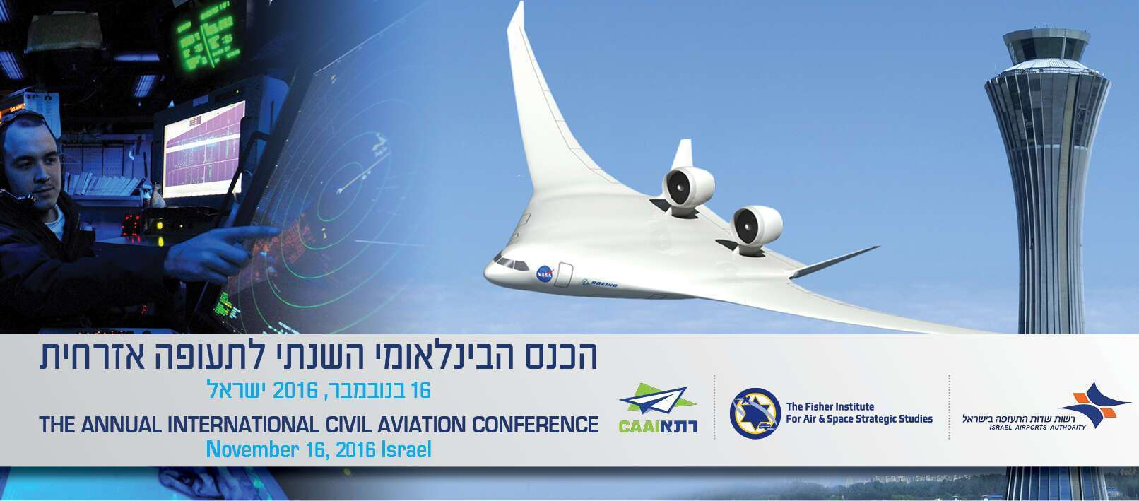 The Annual International Civil Aviation Conference 2016, 16 November 2016, Israel